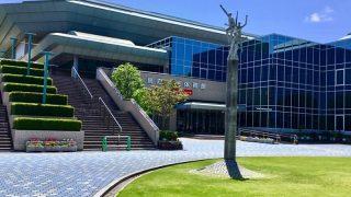 ラビサル鳥取県民体育館
